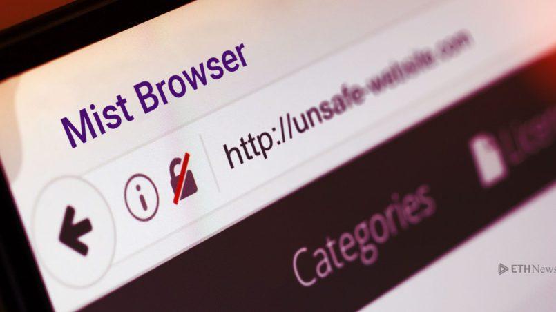 Mist_Browser