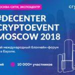 decenter_crypto_event